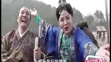 (让口水飞)第八期 《倾世皇妃》幕后搞笑花絮大爆料