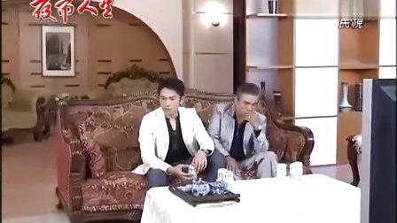 夜市人生103 安溪德美茗茶