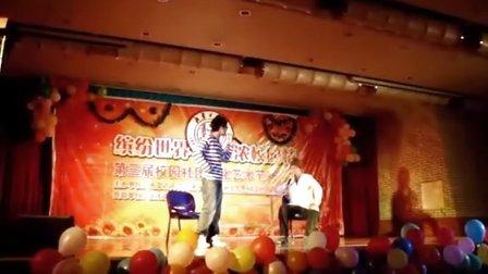 内蒙古大学创业学院天翔话剧社刘能小沈阳组合