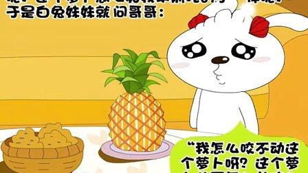 菠萝身上为什么长许多小包