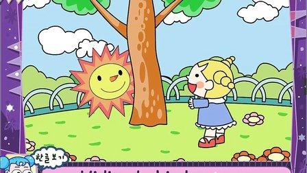 性格英文歌曲:OhMr.Sun天涯女生好儿童的图片