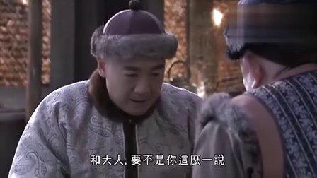 铁齿铜牙纪晓岚4_第18集_高清TV粤语