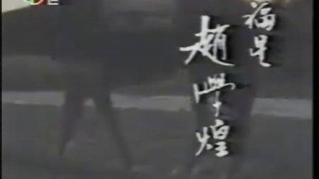 【台湾影视】一剪梅