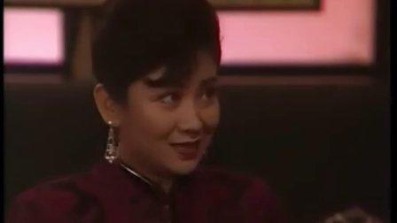 【視頻】ATV劇集『銀狐(1993年)』CH03(全劇30集;國語對白)