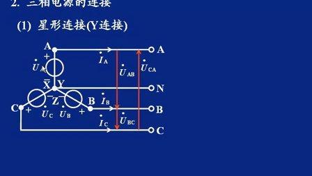 [西安交通大学][电路]79