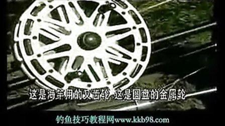 海竿导环组装图解