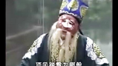 曲剧《亲爹后娘》李天方.flv