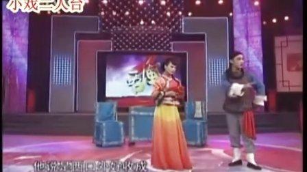 《走西口》传统小戏二人台 李春
