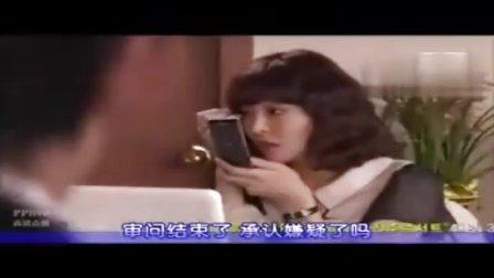 【韩语中字】最新韩剧 检察官公主 02