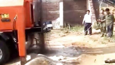 2010年潍坊山东宏达车载国产钻井机视频-生气动视频叉叉图片