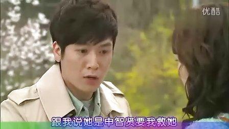 49日第11集凤凰天使中文字幕赵显宰