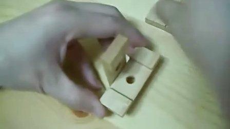 孔明锁解法 6方锁解法