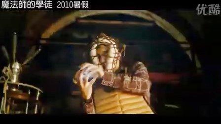 《巫师学徒》中文版预告 凯奇犀利哥造型抢眼
