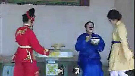 潮剧-周不错卖卜-选段4