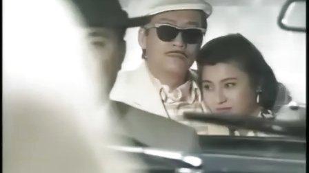 【視頻】ATV劇集『銀狐(1993年)』CH05(全劇30集;國語對白)