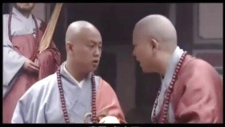 百年虚云 04