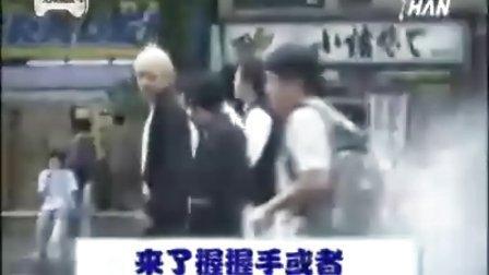 【无限挑战 070929.E073.說話小心特輯前往日本】【韩语中字】