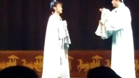 吕剧 双玉蝉选段(1)山东吕剧院