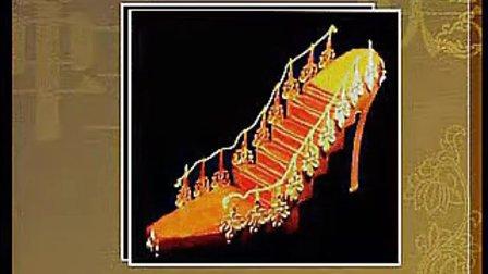 小学四年级美术优质课展示 《鞋的联想》_苏少版
