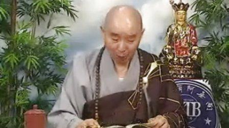净空法师李世民附体_地藏经讲义(净空法师)