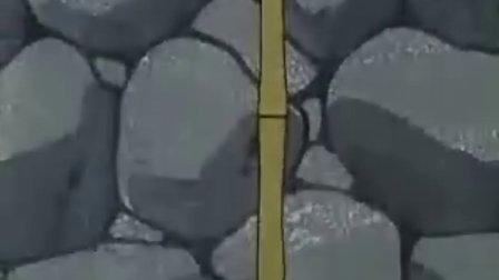 091-02-大江戸ランド水の巻だゾ
