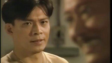 【視頻】ATV劇集『銀狐(1993年)』CH07(全劇30集;國語對白)