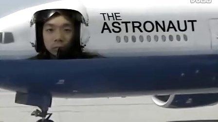 飞机机身广告