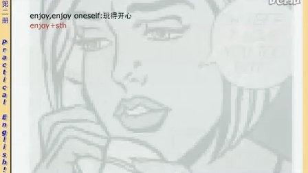名师讲解新概念英语第二册02-02