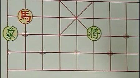 中国象棋布局 - 专辑 图片