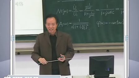 上海交大基本电路理论55