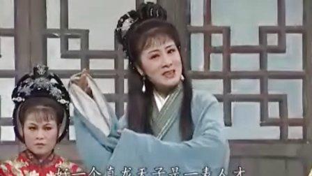 庐剧《王昭君》4 朱德顺图片
