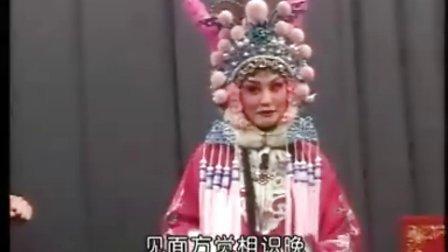 【晋剧】《三观点帅》主演:潘世珍 王和爱 余芳