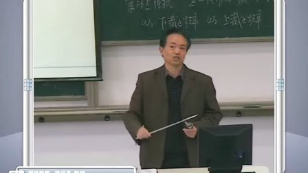 上海交大基本电路理论56