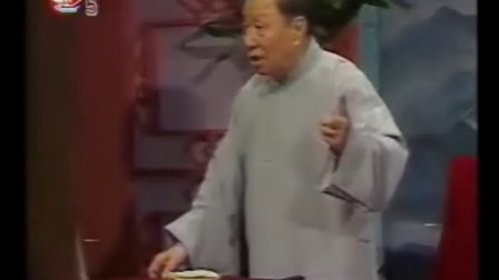 评弹 包公 04 哭奏南清宫 顾宏伯