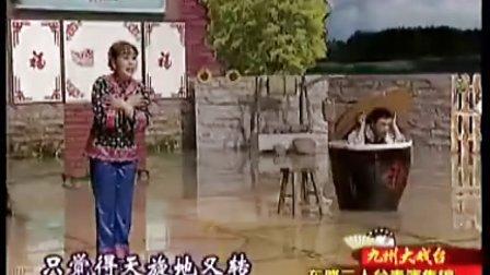 东路二人台《叔嫂情》主演;江利平 孙小英