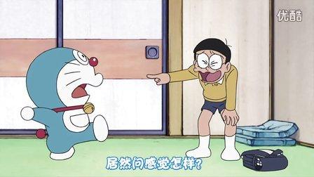 哆啦a梦 289 日文中字 《笑的人生》,《大雄的儿子离家出走》