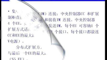 西门子em243-1接线图