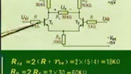 经典运放内部结构图