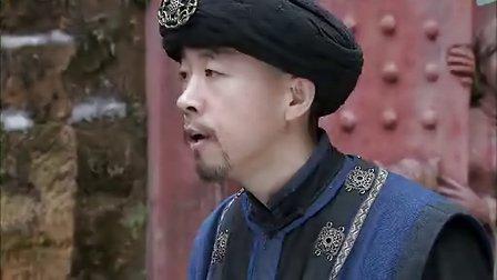 血誓(30集)