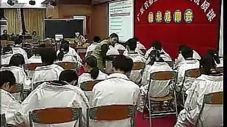 汕头市澄海实验学校 广东省第三届初中英语优质评比暨观摩