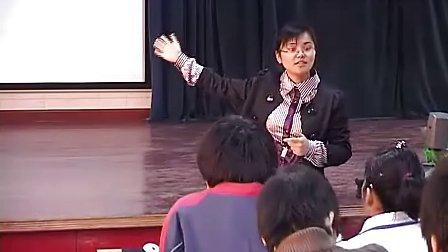 高三化学优质课展示