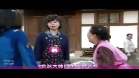 【韩语中字】最新韩剧 灰姑娘的姐姐 01