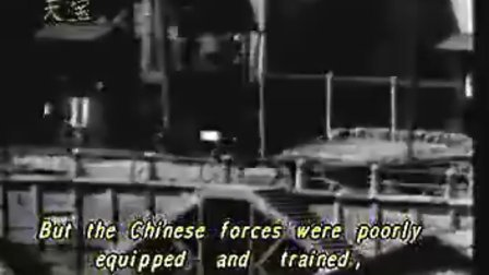世界大战100年 第三部 第二次世界大战全程实录04