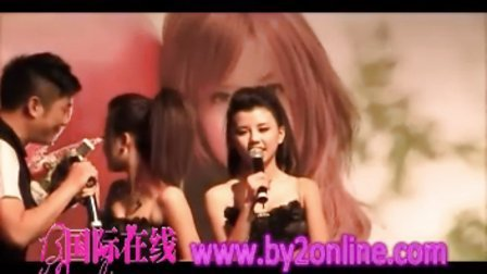 【By2online】20100611By2新专辑《成人礼》发布会