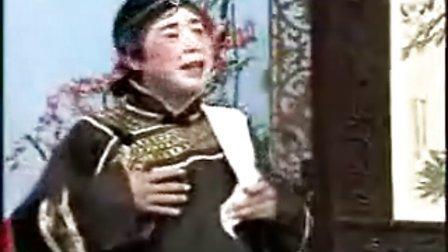 山东梆子戏《王婆骂鸡》(曹廷虎)