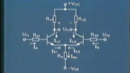 长尾式差动放大电路.flv