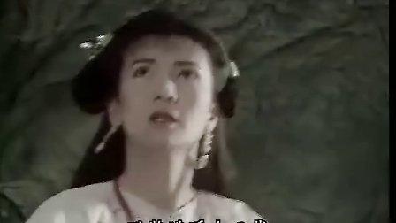 新白娘子传奇唱段片段 300x168-清风新白娘子传奇图片