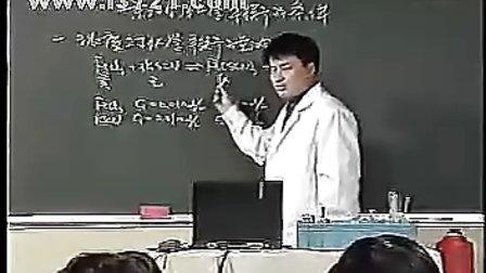 高二化学《化学平衡》 说课实录 新课程高中化学多媒体教学示范课集锦