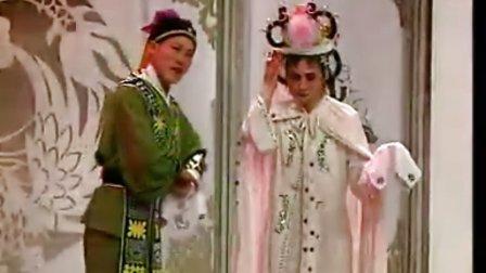 二人转:《祝九红吊孝》全本 演员:张笑玲 刘少