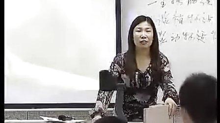 七年级初中科学优质课视频上册《生物的适应性和多样性》王雪峰